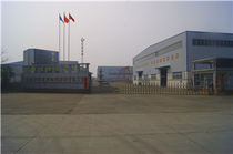 Verkoopplaats Hefei sander heavy machinery Co.,Ltd