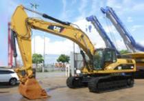 Verkoopplaats All Machinery Group Co., Ltd