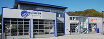 Verkoopplaats BBG Best Buses GmbH